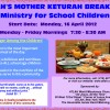 ATLAH Mother Keturah's Breakfast Program for School Children