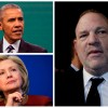 Clintons, Obamas Can't Escape Ties To Weinstein